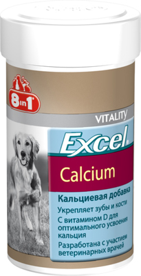 8in1 Excel Calcium - пищевая добавка кальций для собак, 155 таб/100 мл