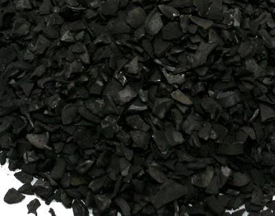 Amtra Axorb высокоочищенный активированный уголь для аквариумов, 500 г (развес)