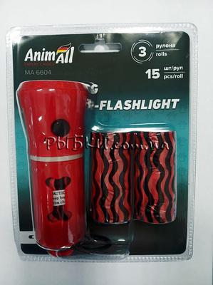 AnimAll диспенсер-фонарик плюс 3 рулона по 15 пакетов для сбора фекалий