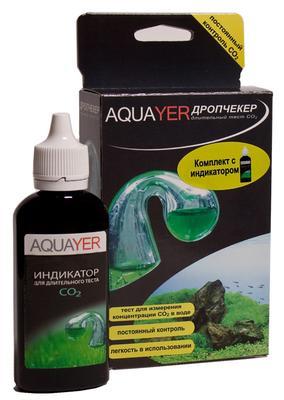 Aquayer Дропчекер и Aquayer Индикатор СО2 комплект
