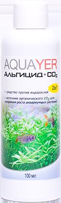 Aquayer Альгицид+СО2 препарат против водорослей в аквариуме, 100 мл