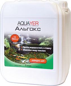 Aquayer Альгокс, 5000 мл - для борьбы с водорослями в пруду