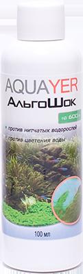 Aquayer АльгоШок препарат для борьбы с зелёными водрослями, нитчаткой, 100 мл