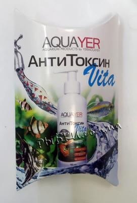 Aquayer АнтиТоксин Vita препарат с витаминами для удаления хлора и тяжелых металлов в акваиумной воде, 10 мл