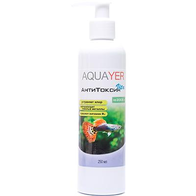 Aquayer АнтиТоксин Vita препарат с витаминами для удаления хлора и тяжелых металлов в акваиумной воде, 250 мл на 2 тыс. л