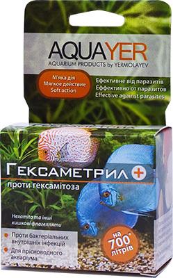Aquayer Гексаметрил препарат против гексамитоза и других флагеллятов, на 700 л