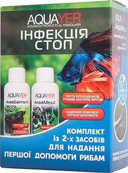 Aquayer Инфекция Стоп набор для лечения рыб, 3х60 мл