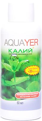 Aquayer Калий 60 мл удобрение для аквариумных растений