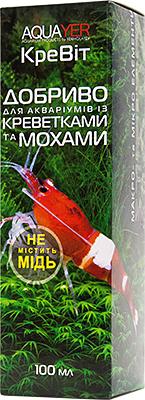Aquayer КреВит 100 мл до 2000 л удобрение для растений в аквариумах с мхами и креветками