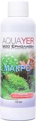 Aquayer Макро+ 100мл удобрение для растений