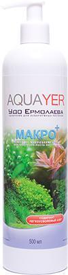 Aquayer Макро+ 500 мл удобрение для растений