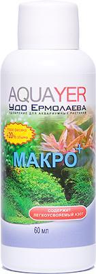 Aquayer Макро+ 60мл