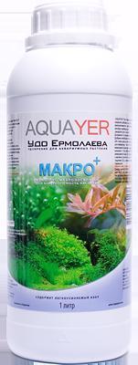 Aquayer Макро+ 1000мл - удобрение для растений