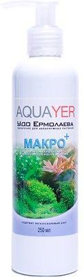 Aquayer Макро+ 250 мл удобрение для растений