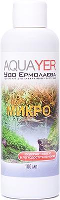 Aquayer Микро+ 100 мл удобрение для растений