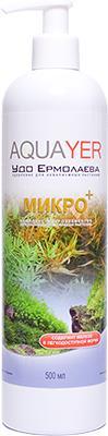 Aquayer Микро+ 500 мл удобрение для растений