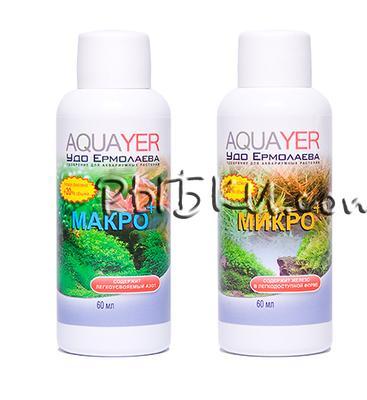 Aquayer набор Макро+ и Микро+, 2х60мл удобрение для растений