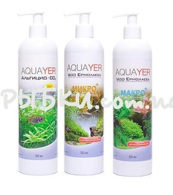 Aquayer набор МАКРО+, МИКРО+, Альгицид, 3х500мл - удобрение для растений