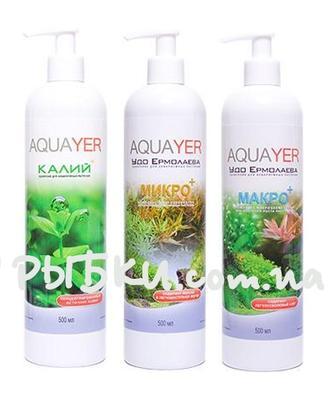Aquayer набор МАКРО+, МИКРО+, Калий, 3х500мл - удобрение для растений