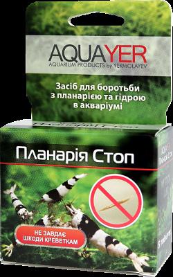 Препарат от планарий в аквариуме Aquayer Планария Стоп 5 таблеток