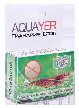 Aquayer Планария Стоп - средство от планарий, 30 таблеток на 600 литров