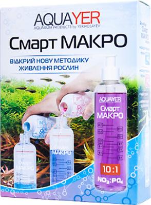 Aquayer Смарт МАКРО 2х250 мл - удобрение для растений