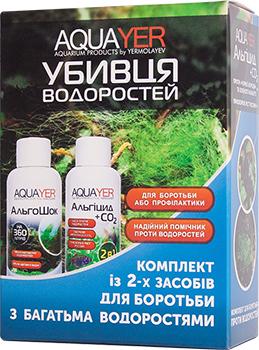 Aquayer Убийца водорослей – набор для борьбы с водорослями