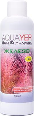Aquayer Железо+ 100мл - удобрение для растений