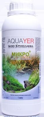 Aquayer Микро+ 1000мл - удобрение для растений