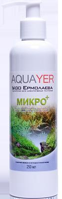 Aquayer Микро+ 250мл - удобрение для растений