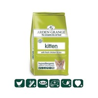 Arden Grange Kitten Kitten Fresh Chicken, Rice