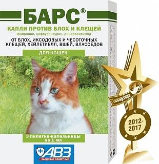 АВЗ Барс против блох и клещей у котов - 1 пипетка/от 3 кг/2 мес