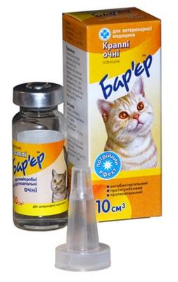 Барьер капли глазные для котов и собак, 10 мл