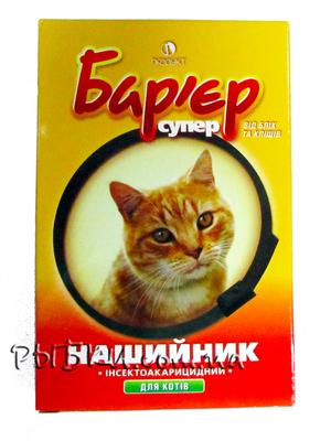Барьер ошейник для котов от блох и клещей