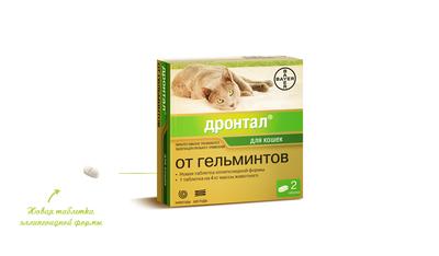Bayer Дронтал антигельминтик для кошек, 1 шт (24 в уп.)