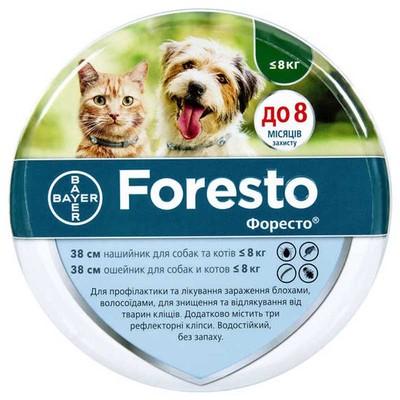 Bayer Foresto ошейник от блох и клещей для котов и маленьких собак, 38 см