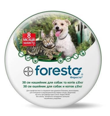 Bayer Foresto - ошейник от блох и клещей для котов и маленьких собак, 38 см