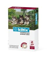 Bayer Kiltix Large