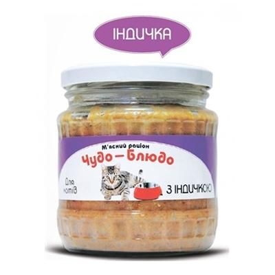 Чудо-блюдо мусс с индейкой - консерва для кошек, 470 гр