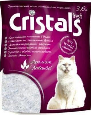 Cristals Fresh - наполнитель для кошачьих туалетов силикагель, лаванда, 3,6 л
