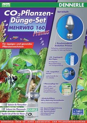 Dennerle Mehrweg 160 Primus комплект для удобрения растений