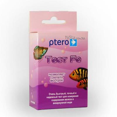 Ptero Тест Fe железо