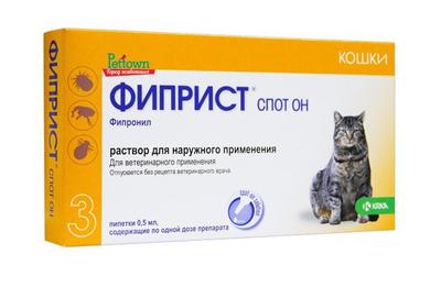 Фиприст СПОТ-ОН средство от блох и клещей у котов, 3 пипетки