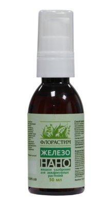 Флорастим Fe Нано 50 мл на 35000 л удобрение для растений