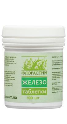 Флорастим Fe таблетки, 100 шт