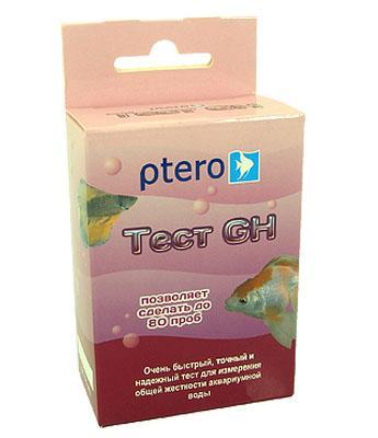 Ptero Тест GH общая жесткость