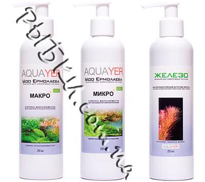 Aquayer набор МАКРО+, МИКРО+, Железо, 3х250мл - удобрение для растений