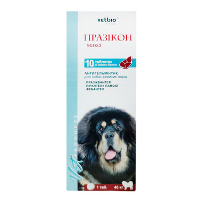 Антигельминтик для собак и щенков крупных пород Призикон Макси 1 таб на 40 кг