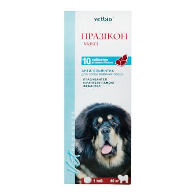 Антигельминтик для собак и щенков крупных пород Призикон Макси 10 таб (1 таб на 40 кг)