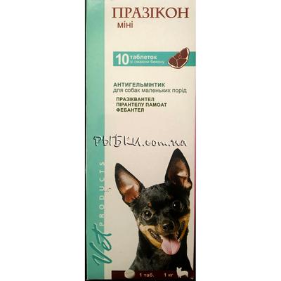 Антигельминтик для собак и щенков малых пород Призикон Мини 10 таб (1 таб на 1 кг)